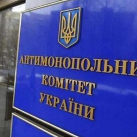 Антимонопольный комитет заинтересовался фактами злоупотреблений на рынке индивидуального отопления