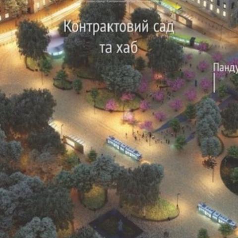 На Контрактовій площі хочуть зробити тільки один вихід з метро