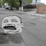 Автодоровцы решили не асфальтировать межквартальные проезды в Дарницком р-не