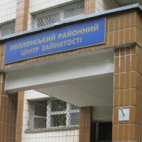 Бывший детский сад в Оболонском районе снова станет детским учреждением