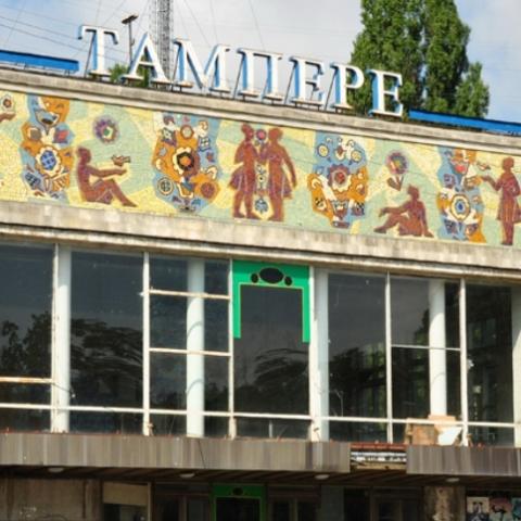 Будівлю кінотеатру Тампере повернули громаді міста Києва