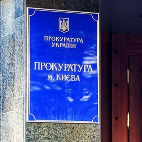 Частный нотариус незаконно  оформила продажу двух квартир в Киеве и Харькове