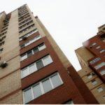 Что ждет вторичный рынок жилья в 2018 году