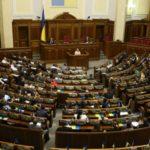 Депутаты проголосовали за создание Фонда энергоэффективности