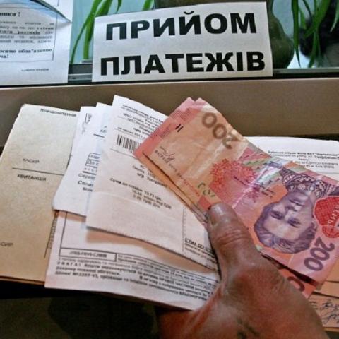 Долг украинцев за коммунальные услуги вырос до 12 млрд
