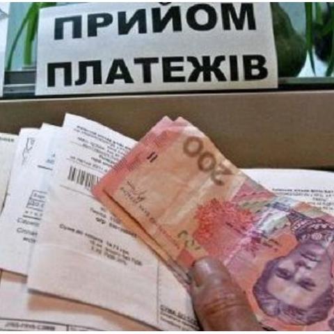 Долги украинцев за коммунальные услуги продолжают расти