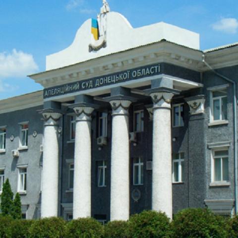 Фиктивным решением Донецкого суда муниципальная собственность столицы была передана частнику