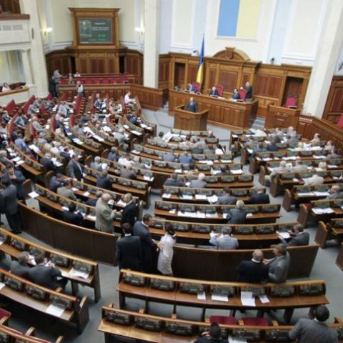 ЕС призвал украинских парламентариев принять законы о энергоэффективности
