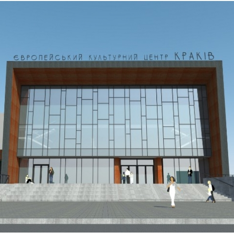 Европейский культурный центр «Краков» хотят открыть до ноября