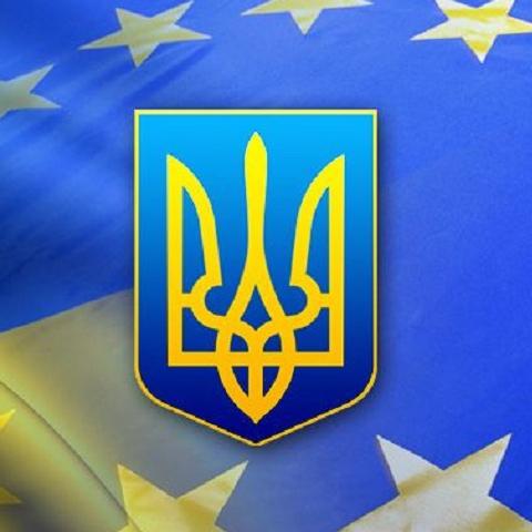 Евросоюз может дать Украине 100 млн. евро на энергоэффективность