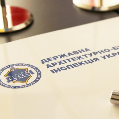 ГАСИ поддержит инициативы по совершенствованию законодательства