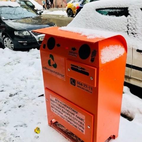 Где в Киеве установлены контейнеры для опасных отходов
