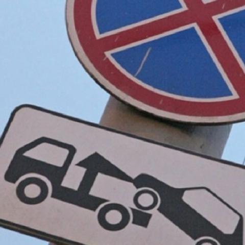 Где в Киеве запрещено парковаться (список улиц)