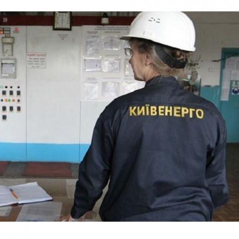 Госпродпотребслужбу «завалили» жалобами на «Киевэнерго»