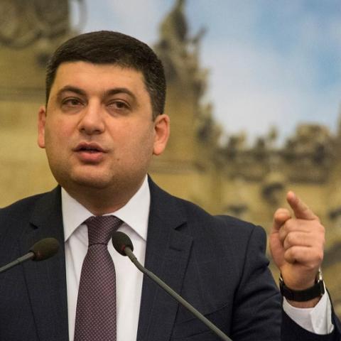 Гройсман призвал органы местного самоуправления финансировать энергомодернизацию