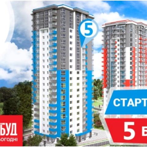 Интергал-Буд объявляет о старте продаж дома № 5 ЖК Сырецкие сады