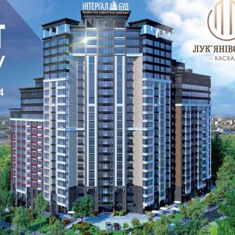 Интергал-Буд объявил старт продаж квартир в ЖК Лукьяновский каскад