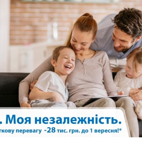 До Дня Незалежності Інтергал-Буд дарує 28 тис. гривень на покупку квартири