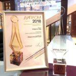 «Интергал-Буд» в четвертый раз получил звание «Бренд года»
