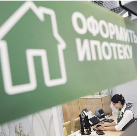 Іпотека може змінити ринок нерухомості України