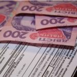 Из новых платежек киевлян исчезли предоплаты и задолженности