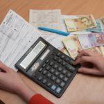 Кабмин компенсирует некоторым украинцам расходы на коммуналку
