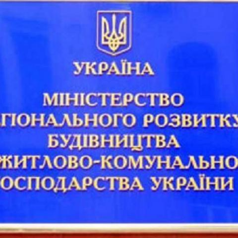 Как активизировать спрос на недвижимость в Украине