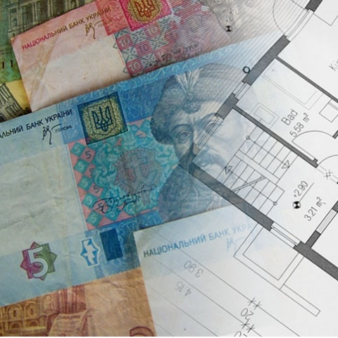 Как платить налог на недвижимость в Украине? Советы юриста