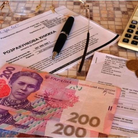 Как платить обязательный платеж по субсидии. Ответ Минсоцполитики