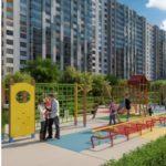 Как принять участие в государственных жилищных программах