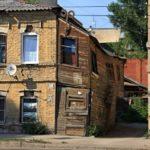 Какие кварталы в Киеве будут реконструировать (список)