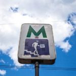 Каковы шансы у метро на Троещину