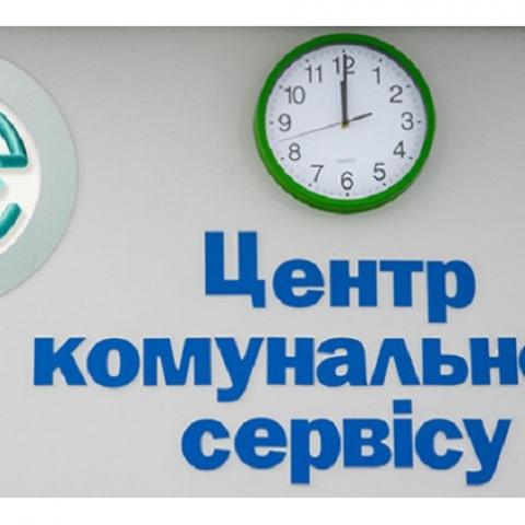 КГГА будет консультировать киевлян по вопросам ОСМД