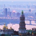 Киев на 192 позиции  из 227 городов в рейтинге качества жизни
