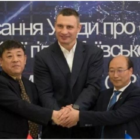 Киев подписал договор о строительстве метро на Троещину