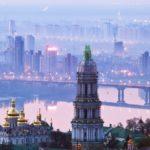 Киев попал в рейтинг самых дешевых для жизни городов