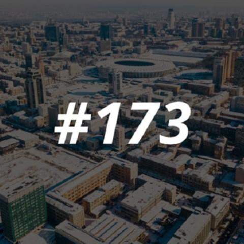 Киев занял 173 место в рейтинге городов мира по уровню жизни