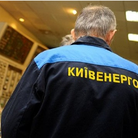«Киевэнерго» разделят на несколько компаний