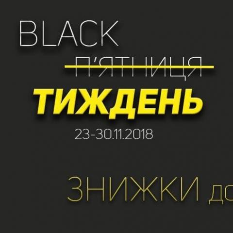 Киевгорстрой: У всех «Черная пятница»