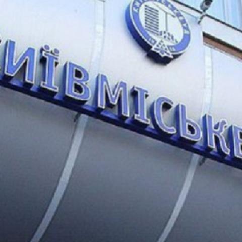 Киевгорстрой выплатит акционерам 28 млн гривен