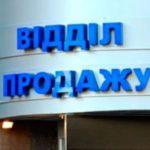 Киевгорстрой заявил о  плановом повышении цен