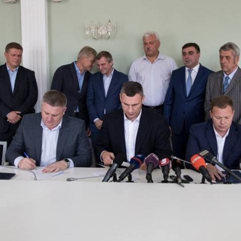 Киевские власти и полиция подписали з застройщиками меморандум