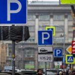 В Киеве выставили на аукцион еще два земельных участка под парковки