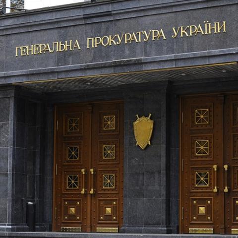 Киевский чиновник незаконно выделял столичные земли под застройку