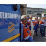 Киевсовет просит ВР ускорить лицензирование «Киевтеплоэнерго»