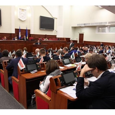 Киевсовет утвердил бюджет столицы на 2018 год