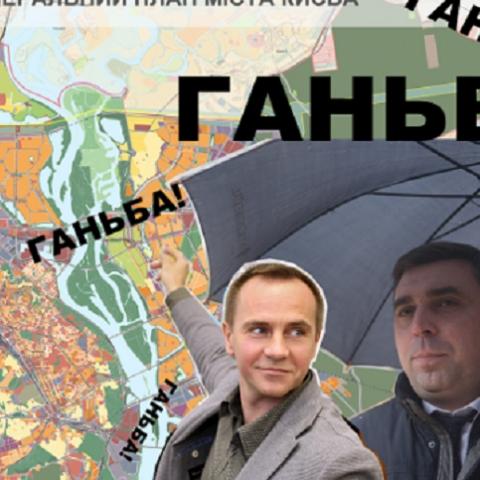 Киевсовет утвердил детальный план территории для Воскресенки