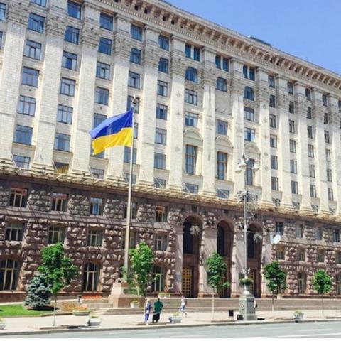 Киевсовет узрел криминал в правилах приема киевлян в Департаменте архитектуры