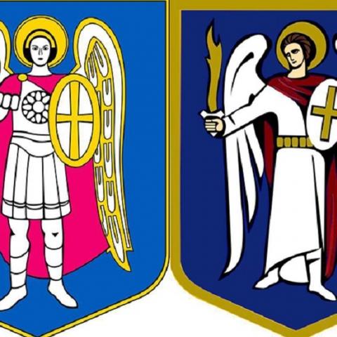 Киевсовет заново нарисует герб Киева