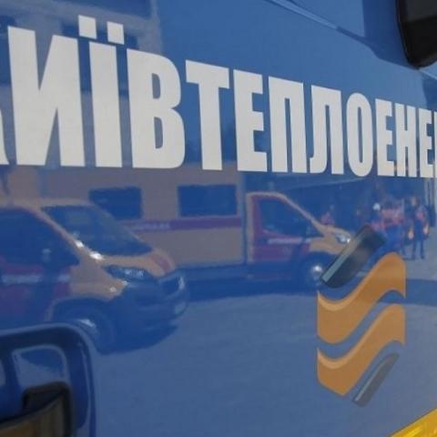 «Киевтеплоэнерго» будет судиться с «Нафтогазом»